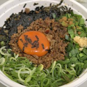 麺屋 つばき 寺田町店【初のウーバーイーツを台湾まぜそばで~♪】