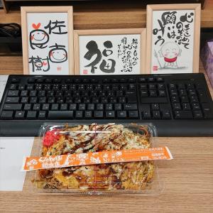 ジャンボ總本店 河内小阪駅前店【オムそば大盛りで腹パン~♪】