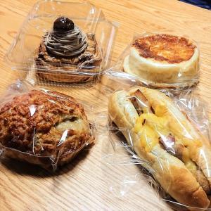 ブーランジェリー リッシュ 本店(Boulangerie Riche)@奈良県・奈良市【モンブラン、枝豆チーズ、ローストチキンの柚子風味】角振町で見つけた可愛いパン屋さん!