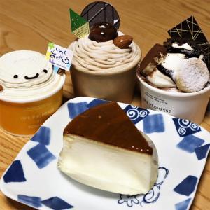 石切のおかしやさん tutu(チュチュ)@大阪・東大阪【チョコバナナ、プリンのかくれんぼ、モンブラン、チーズケーキ】29回目の結婚記念日を地元のケーキでお祝いだ~♪