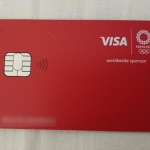 【LINE Pay】2020年5月大リニューアル!新登場のVISA LINE Payクレジットカードとの連携で超お得