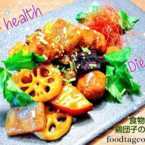 食物繊維たっぷり✨鶏団子の中華風甘酢炒め