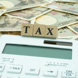 定年後2年目の住民税は、前回の10分の1におさまった
