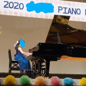 年長クラスの上の子のピアノの発表会
