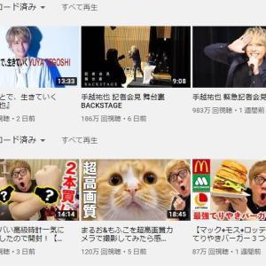 【芸能】#手越祐也、YouTube登録者数100万人突破!