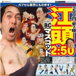 【悲報】2020年上半期Youtuber新規チャンネル登録者数ランキング!!