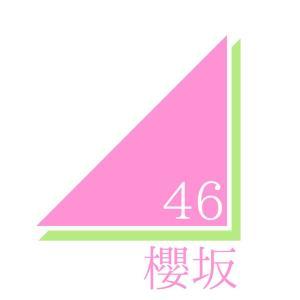 【芸能】欅坂46、新グループ名は「櫻坂46」
