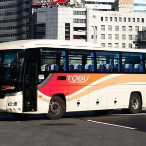 東武バスセントラル 2956