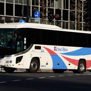 京成バス H221