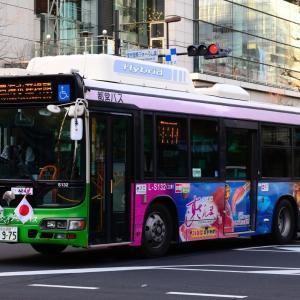 東京都交通局 L-S132