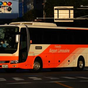 東京空港交通 659-81251M06