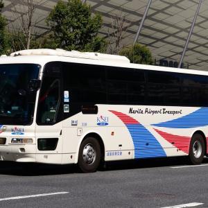 成田空港交通 338