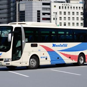 関東鉄道 2069MT