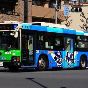 東京都交通局 H-N331