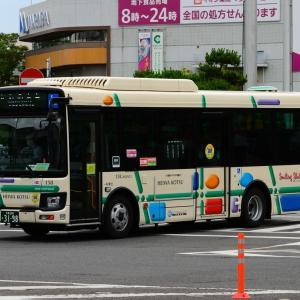 平和交通 158-202JN52