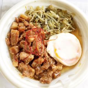 セブンイレブン【台湾風豚角煮丼(ルーロー飯)】