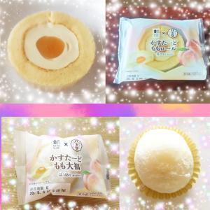 ローソン Uchi Café×八天堂【かすたーどももロール】&【かすたーどもも大福】めっちゃ桃♬