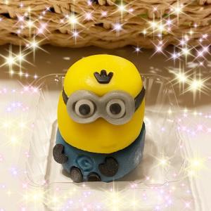 ローソン【食べマスミニオン ケビン】可愛すぎる和菓子