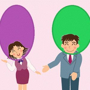 違う優しさ、緑のオーラと紫のオーラ
