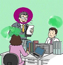 起業で成功が多い 赤紫のオーラ