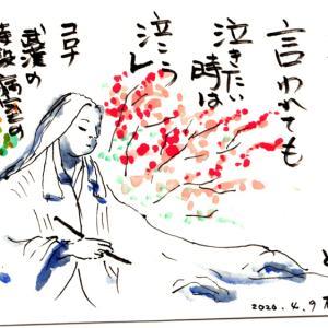 絵手紙 石山寺