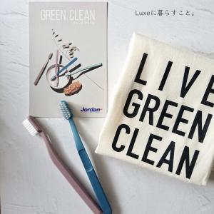 北欧No.1ブランドの環境に優しい歯ブラシ