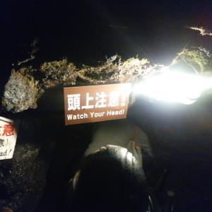 満天ライブ2019翌日〜鳴沢氷穴・富岳風穴納涼祭り!(?)〜