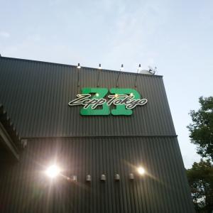 茅原実里 15th Anniversary Minori Chihara Birthday Live 〜Everybody Jump!!〜