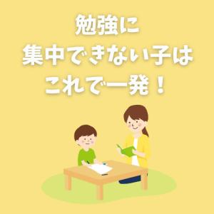 勉強しても結果が出ない中学生、親がそばで見てるとわかる。