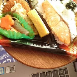 今週も398円のお弁当!毎度ウマすぎる!!