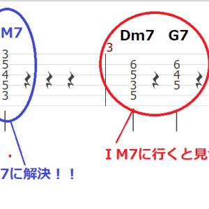 【脱パワーコード】Ⅱ-Ⅴ進行を手癖にして覚えちゃう練習法。