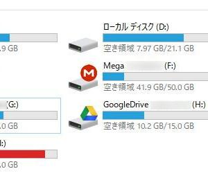 GoogleDriveローカルドライブ化方法、容量の占有なし「Air Live Drive」評判