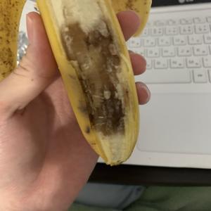 バナナの中身が黒い!食べれるの?