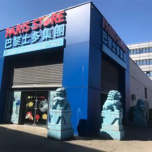 Paris store(アジアスーパー)@Roubaix