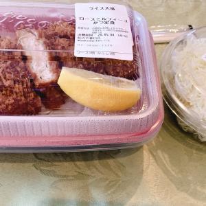 松のや新メニュー「ロースミルフィーユかつ定食」をテイクアウトしてみた
