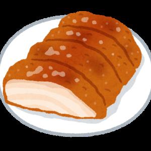 鶏肉は料理初心者にはオススメしません