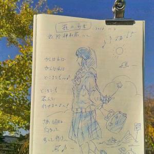 旅のメモ書き画「山口県萩・歌う娘」(^^)、 by 旅びっとん