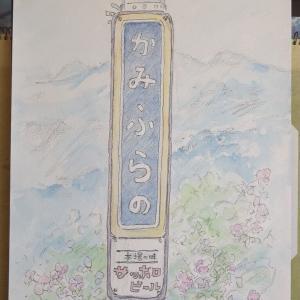 鉛筆淡彩スケッチ「上富良野駅のホーム駅標」F3号、by 旅びっとん(^^)