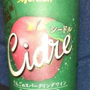 林檎の美味しいお酒❤️