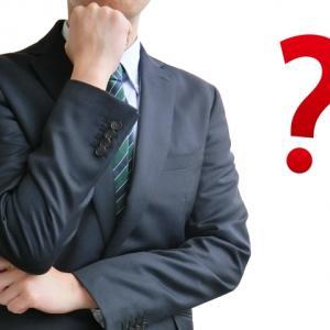 わいせつ行為を犯した教員の免許状再取得について考える