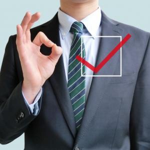 SEO対策チェックリスト!初心者のためのSEOを分かりやすく説明します