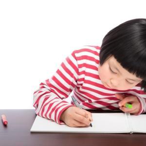 苦手だった宿題の自由勉強が好きになる方法〓️