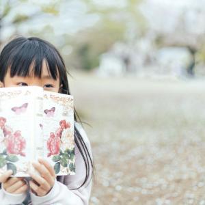 子供にどんな本を買ってあげれば良いか〓️