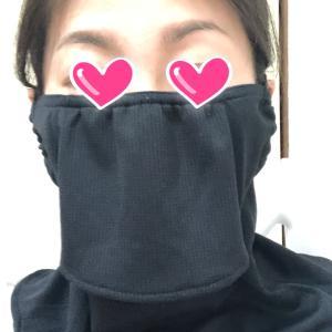 【夏の日焼け対策で購入したマスク】
