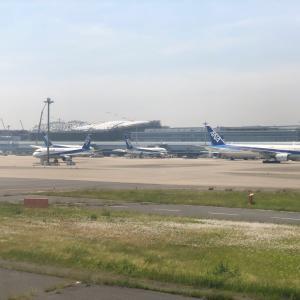 【成田】オンライン空港見学に申し込んでみた