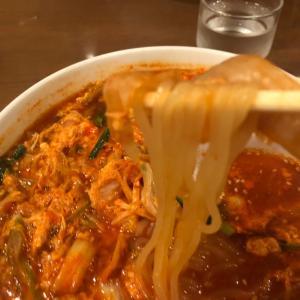 【岩手・ご当地グルメ】えっ、まさかの冷麺専門店?