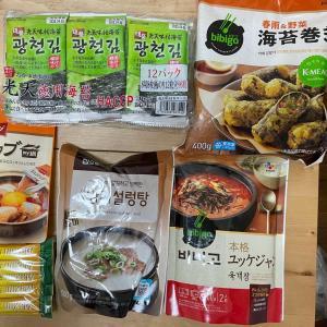 暑くなると食べたくなる韓国料理