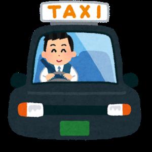【ほのぼの】京都でタクシー運転手をしている知り合いは外国人客に飴をあげているらしいんだが