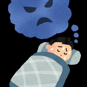 【不思議】ベッドに横になりウトウトしていたら、ダダダダと周りを誰かが走っている音と振動がした
