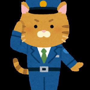 【画像】猫の駅長「ニタマ」、和歌山電鉄役員に昇格 沿線全14駅長を兼務、えさも高級に…